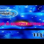 sun-in-scorpio-astrology-teachings-an-astrological-video-forecast3_thumbnail.jpg